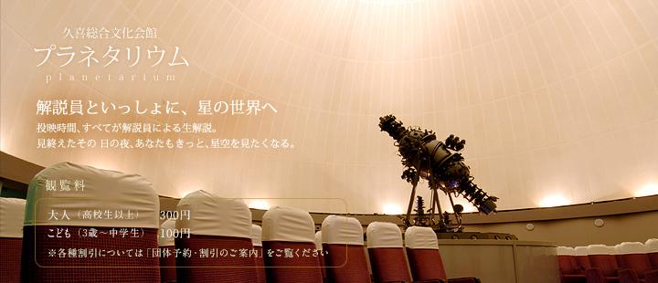 コロナ 久喜 総合 病院 職員の新型コロナウイルス感染症のご報告(第4報) :